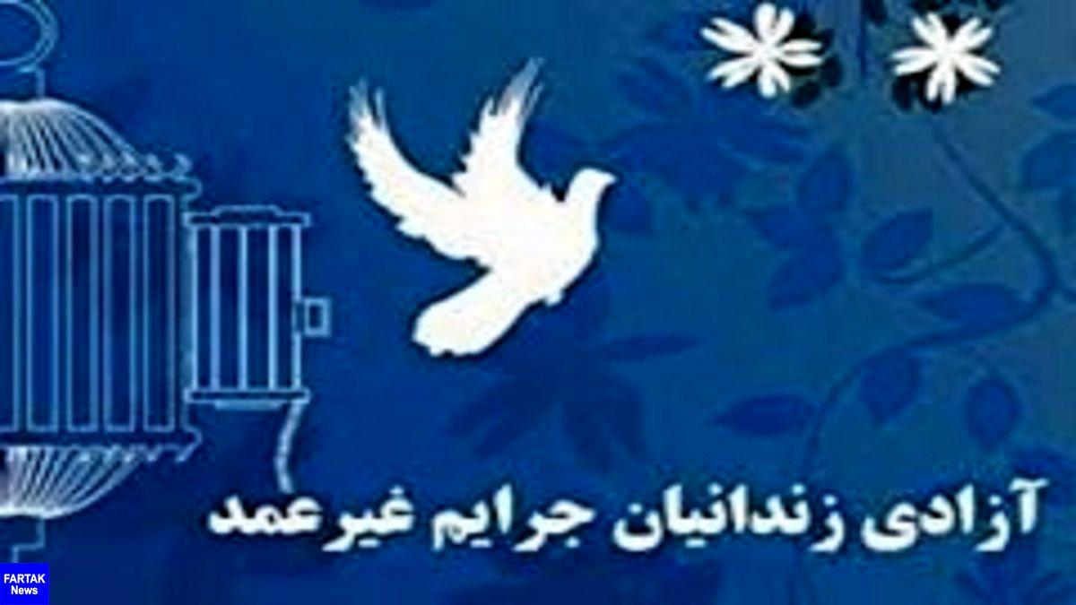 آزادی ۱۷ زندانی جرائم غیر عمد به مناسبت اولین سالگرد شهادت حاج«قاسم سلیمانی»