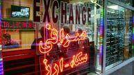 بازگشت صرافیها به معاملات ارزی