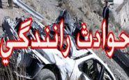 تصادف خونین با 6 کشته در قلعهگنج