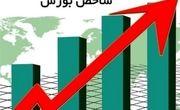 رشد ۲۶ هزار واحدی شاخص بورس