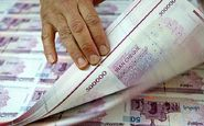افزایش چشمگیر فروش اوراق دولتی در آبانماه