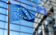 اتحادیه اروپا مصمم به ممانعت از اعمال تحریمهای آمریکاست