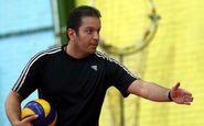 خوشحالی متفاوت مشاور فنی تیم والیبال زنان از برد ایران
