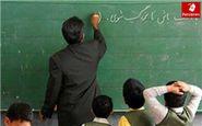 بررسی وضعیت رتبهبندی معلمان هفته آینده در صحن علنی مجلس