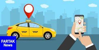 از فعالیت تاکسیهای اینترنتی تا اطلاع ثانوی ممانعت نشود+سند