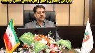 کمتر از ۲۰ درصد ناوگان مسافربری بین شهری کرمانشاه فعال است