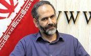 واکنش نماینده مردم کرج به خرید و فروش رأی در البرز