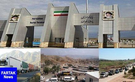 افزایش ۷۱ درصدی واردات از گمرکات کرمانشاه