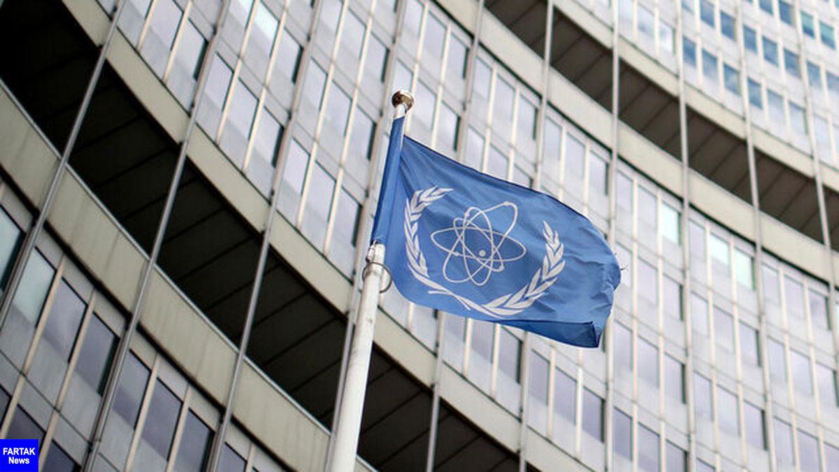 برگزاری اجلاس سالانه کنفرانس عمومی آژانس بین المللی انرژی اتمی از دوشنبه