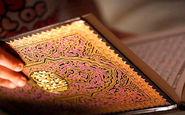 معجزه حیرتانگیز نهفته در قرآن که احتمالاً از آن بیخبر هستید! +فیلم