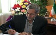 شبکه آب شهر کرمانشاه تقویت میشود