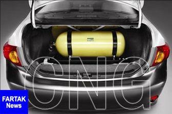 افزایش ۱۰ درصدی قیمت CNG از ابتدای خردادماه ۹۸