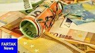 قیمت ارز مسافرتی امروز ۹۸/۰۴/۲۳