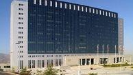 نتایج آزمون استخدامی ۵۶ شرکت تابعه وزارت نیرو اعلام شد