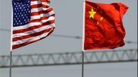 چین تعرفههای جدید علیه آمریکا اعلام میکند