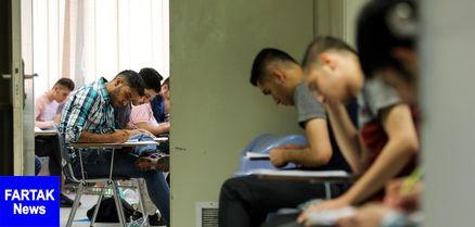 جزئیاتی از « ورود بدون کنکور به ۸۵ درصد ظرفیت دانشگاهها» اعلام شد