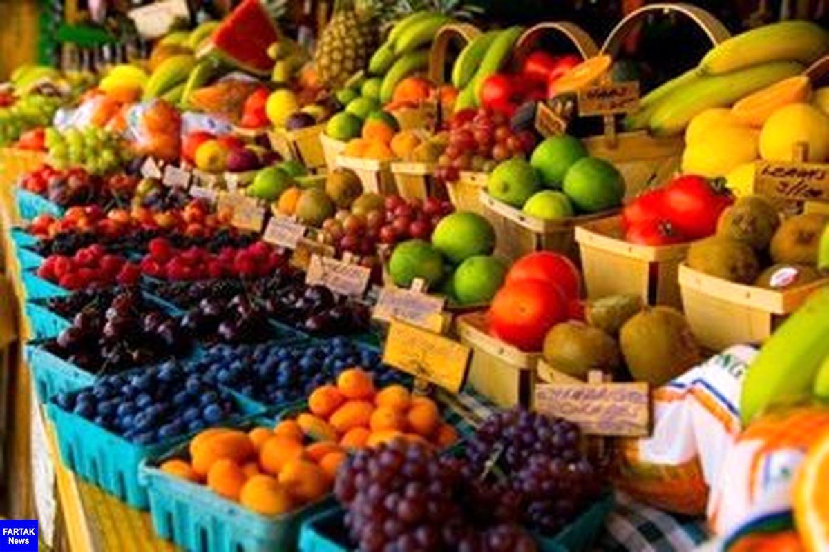 11 میوه ای که به کاهش وزن کمک می کند