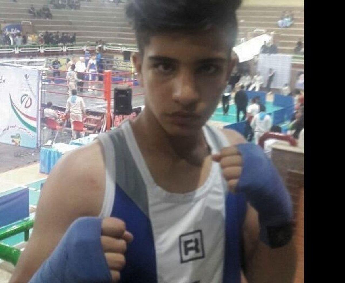 مرگ بوکسور 14 ساله مشهدی/ او سکته کرد!+عکس