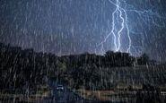 پیش بینی آب و هوا/هشدار باران شدید در برخی استانها
