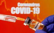 ثبت نام داوطلبان در آزمایش واکسن کرونا
