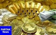 قیمت طلا، قیمت دلار، قیمت سکه و قیمت ارز امروز ۹۸/۰۳/۲۷
