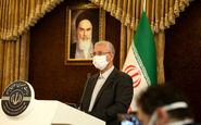 ربیعی: آمریکاییها نگذاشتند مردم ایران از فواید اقتصادی برجام بهرهمند شوند
