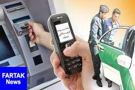 حساب 50 کرمانشاهی خالی شد/ شهروندان مراقب کلاهبرداری با استفاده از دستگاه اسکیمر باشند