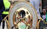 رسمی؛قرعه کشی مرحله اول جام حذفی انجام شد