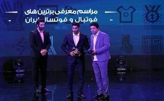 پایان مراسم انتخاب بهترین های لیگ هجدهم + فیلم
