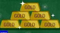 قیمت جهانی طلا امروز ۱۳۹۷/۵/۱۷