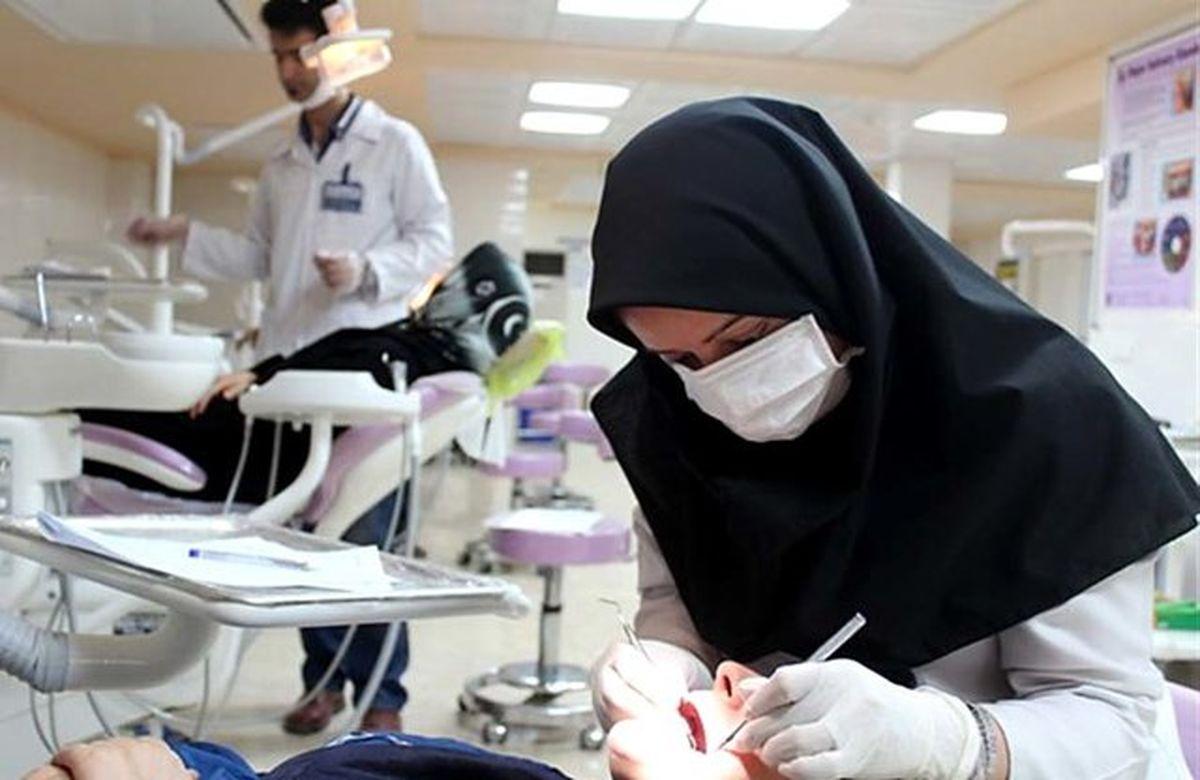 اعلام جزئیات برگزاری آزمون دانشنامه دندانپزشکی