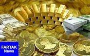 قیمت طلا، قیمت دلار، قیمت سکه و قیمت ارز امروز ۹۸/۰۹/۱۶