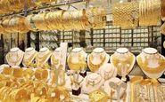 افزایش قیمت طلا و سکه در هفته جاری