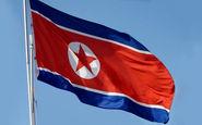 تجدید نظر کره شمالی و بازگشت مقامات این کشور به دفتر ارتباطات مشترک دو کره