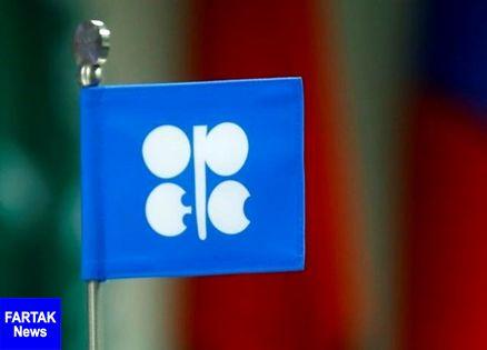 کاهش فوری یک میلیون بشکه تولید نفت عربستان و روسیه