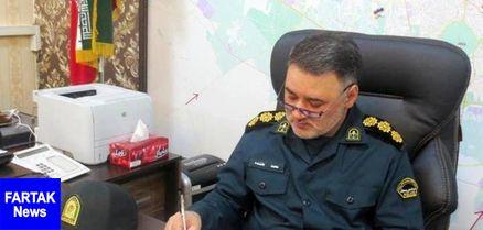 مرد تهرانی در اینستاگرام بیزینس شیطانی راه انداخته بود ! + جزییات
