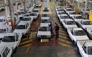 مشاغل خودرویی نیاز به تسلیم اظهارنامه مالیاتی ندارند