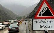 تردد شبانه در محور کندوان ممنوع است/جلوگیری از ورود روزانه 400 خودروی غیربومی