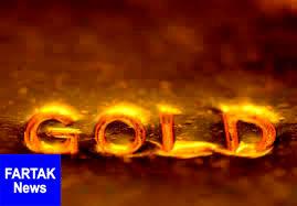 قیمت جهانی طلا امروز ۱۳۹۸/۰۱/۲۷