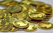 قیمت سکه وارد کانال ۱۳ میلیون تومان شد