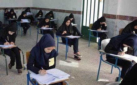 جزئیاتی از  برگزاری امتحانات مدرسه/27 خرداد پایان زمان آموزش دانش آموزان