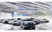 پیشفروش ۵ محصول ایران خودرو از امروز آغاز می شود