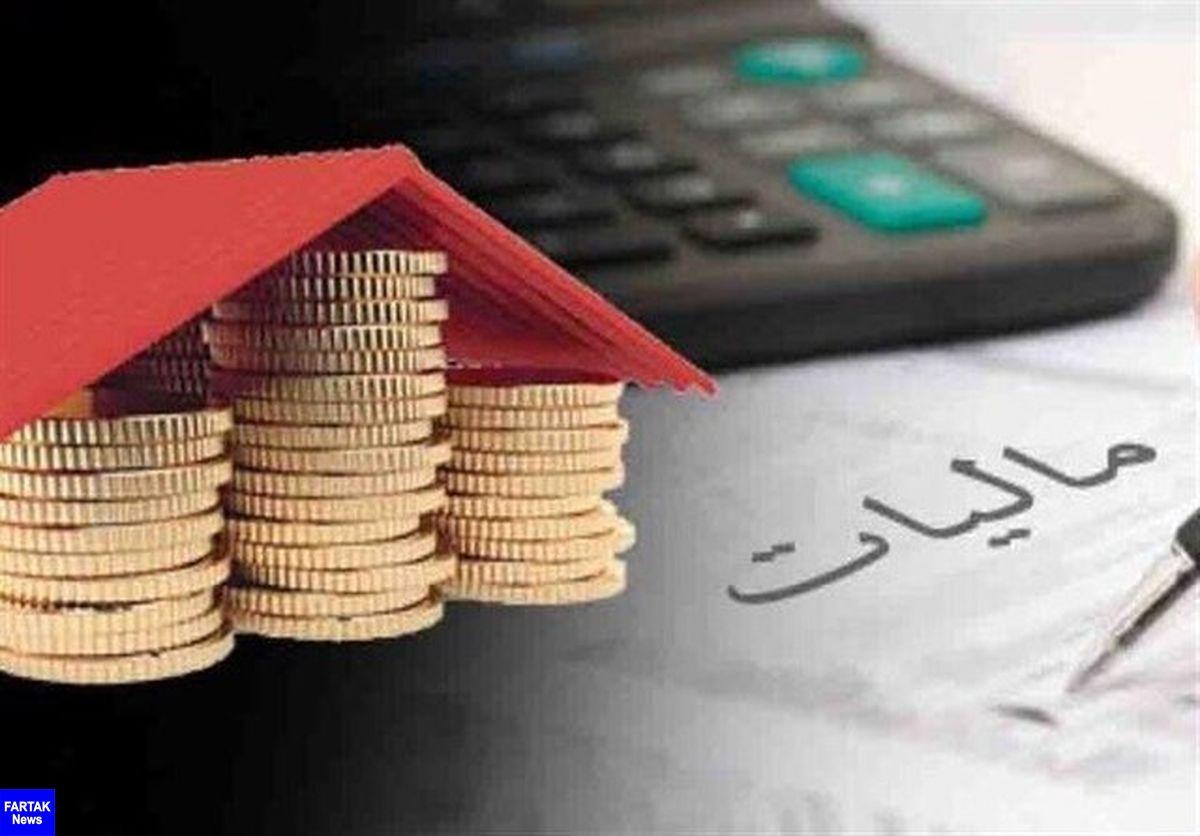 دستورالعمل نحوه محاسبه مالیات خانههای خالی ابلاغ شد