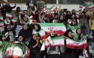 خبر خوب «فرانس۲۴» برای زنان فوتبالدوست ایرانی