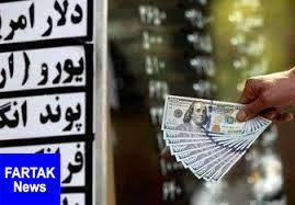 قیمت ارز در صرافی ملی امروز ۹۷/۱۲/۲۳