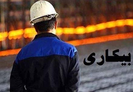 چرا کارگران فصلی و غیردائم از مزایای بیمه بیکاری محرومند؟
