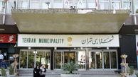 انتخاب 28 تن به عنوان کاندیدای شهرداری+ اسامی