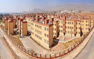 مهلت ثبت نام مسکن ملی امروز به پایان می رسد