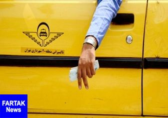 افزایش ۲۳ درصدی نرخ کرایه تاکسی در پایتخت