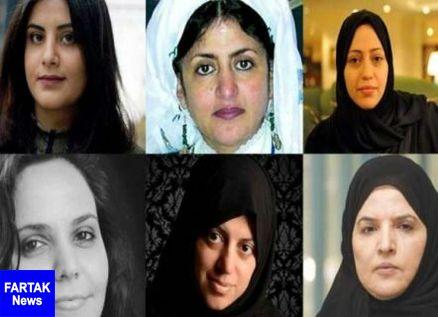 عفو بینالملل: اتهامات وارد شده به فعالان زن عربستانی کذب است